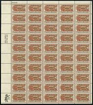 USPS 1973 Electronic Progress - Full Sheet of 50 x 8 Cent Stamps - Scott... - $9.99
