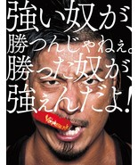 Dragon Gate Japanese Wrestling Photo Collection Book Japan - $80.78