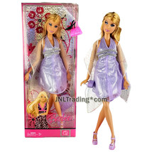 Year 2007 Barbie Fashion Fever 12 Inch Doll - SUMMER M6575 in Lavender D... - $54.99