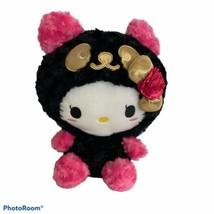 Hello Kitty Sanrio 2015 Plush Doll (Fluffy )From Japan RARE SK Gold Bow ... - $98.99