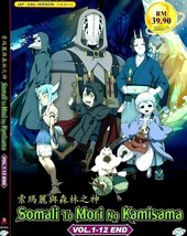 Somali To Mori No Kamisama Vol.1-12 End English Dubbed Ship From USA