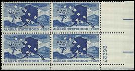 1959 Alaska Statehood Plate Block of 4 US Airmail Stamps Catalog Number C53 MNH