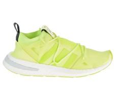 Adidas Originals Arkyn Glow Solar Yellow B28111 Womens Running Shoes - £52.53 GBP