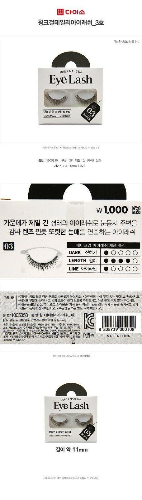 2fd1d533de0 Daiso Korea Wink Girl Daily Makeup Eyelashes and 50 similar items