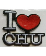 I love Chu Embroidered Iron On/ Sew On Patch. NEW - $3.60