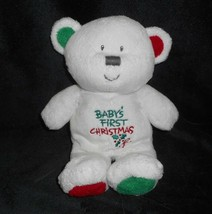 Ty Pluffies 2006 Babys 1st Primo Natale Bianco Orsacchiotto Peluche Peluche - $21.87