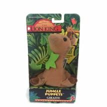 1994 Disney The Lion King Jungle Puppets Plush Stuffed Animal Giraffe Mattel - $20.47