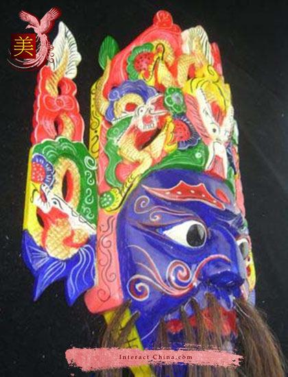 Chinese Drama Home Wall Décor Opera Mask 100% Wood Craft Folk Art #128 Pro