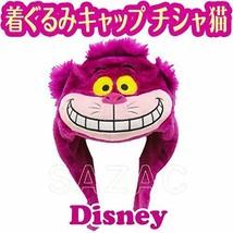 New! Disney Cheshire Cat Costume Hat Cap Halloween Alice in Wonderland J... - $46.74