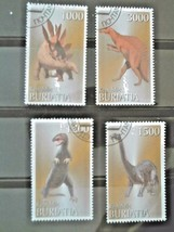 Buratia Set of 4 Stamps Cancelled Free Shipping #700103 - $1.98