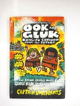 The Adventures of Ook and Gluk by Dav Pilkey 1st Edition Hardcover NEW - $49.45