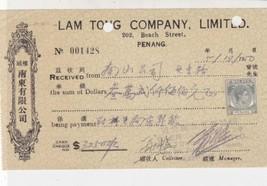 Malaya Lam Tong Company Limited Beach Street Penang 1950  Stamp Receipt ... - $7.55