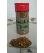 Zatar Middle Eastern Seasoning Zahtar Za'atar زَعْتَر, Salt Free - $5.10