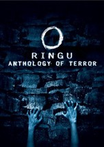 Ringu Anthology of Terror: (Rasen / Ringu / Ringu 2 / Ringu 0) DVD - $49.95