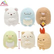 sermoido 3Inch 12 Style Soft San X Plush Pendants Sumikko Gurashi Plush ... - $9.99