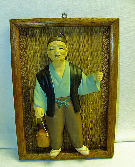 Vintage Ucagco Japanese Fisherman Holding Krill Basket Figural Ceramic Framed
