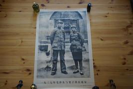 RARE Original Chinese Communist Cultural Revolution Military Propaganda ... - $22.22