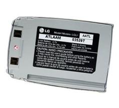 Original Lg VX1, VX10 Silver Extended Battery LGLI-AATL - $4.94