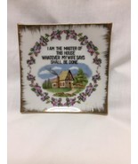 small funny decorative plaque I AM THE MASTER OF THIS HOUSE made in Japan - $4.95