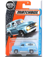 Matchbox - '55 Ford F-100 Delivery Truck: MBX Adventure City #17/125 (2017) - $3.00