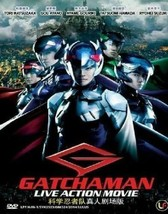 Gatchaman Live Action Movie Science Ninja Team DVD Ship From USA