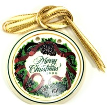 Longaberger Merry Christmas 1996  Basket Tie-Ons - New Old Stock - $8.90