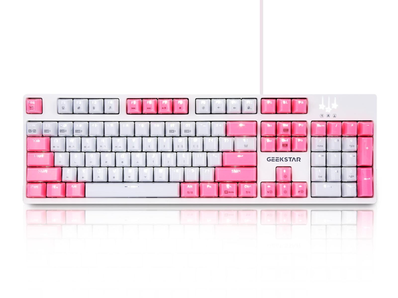 Geekstar gk801 2 keyboard 01
