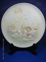 Precious Moments Christmas Nativity Plate E5395 Unto Us A Child Is Born 1984 #15 - $15.00
