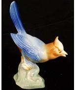 VINTAGE ROYAL COPLEY BIRD FIGURINE (MID-CENTURY) - $18.00