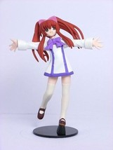 Yujin QUIZ MAGIC ACADEMY Ver 1.5 Gashapon Figure Aloe - $19.99