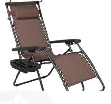 Relax Recliner Lounge Chair Canopy Shade Cup Ma... - $61.99