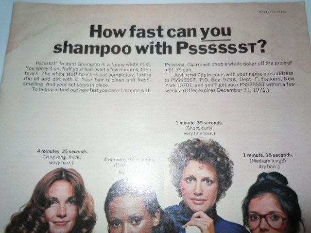 Vintage How Fast Can You Shampoos With Psssssst Print Magazine Advertisement 197