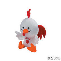 Plush Chinese New Year Roosters - $24.99