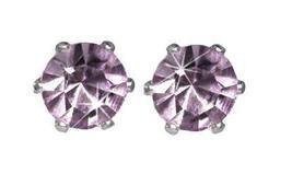 Swarovski Crystal Stud Earrings : Tanzanite in Sterling - $14.99