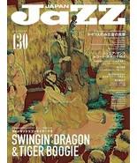 Jazz Japan Vol.130 May 2021 Magazine Japanese book - $23.76