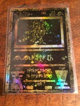 ANCIENT POKEMON CARD SET RARE MEWTWO GX EX MEGA - $6.54