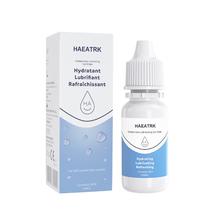 HAEATRK hyaluronic acid moisturizing eye drops 10ml for dry eyes - $7.99