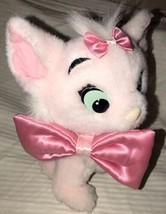 "8"" Marie Pink Cat Bow Disney AristocatsPlush Toy Duchess Kittens Mattel... - $12.86"