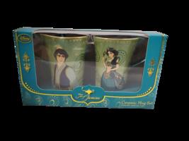 Disney The Art of Jasmine Aladdin Coffee Mug (Set of 2) 12 oz Boxed Collector's - $31.89