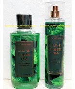 Lily Green Tea Fine Fragrance Mist Shower Gel Bath and Body Works Unused - $38.00