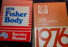 1976 Buick ALL MODELS Riviera Skylark Century Service Repair Shop Manual Set FB - $27.67