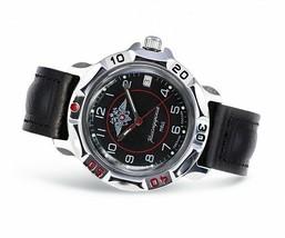 Vostok Komandirskie 811952 Russian Mens Military Wrist Watch Ministry of Interio - $37.17