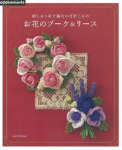 Flower Bouquet & Wreath by Embroidery Thread /Japanese Crochet-Knitting - $62.71