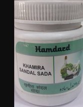 Hamdard Khamira Sandal Sada for Skin Fairness Enhancer & Removes Palpita... - $9.98