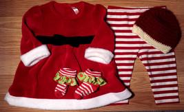 Girl's Size 6 M 3-6 Months 4 Piece Red Velour Santa Dress, Leggings, Cap... - $25.00