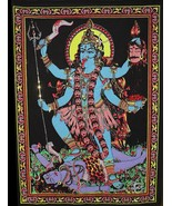 "Goddes Huge Cotton Fabric Goddess Kali 43"" X 30"" Tapestry Poster size Ka... - $14.79"