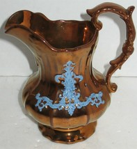 Vintage Metallic Copper with Blue Design Glass Pitcher - $18.81