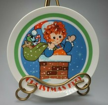 Schmid Raggedy Ann Plate Christmas 1979 excelllent condition - $40.00