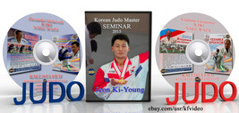 Judo collection 3DVD. South Korea. Jeon Ki-young+ 2DVD (Disc only). - $13.98