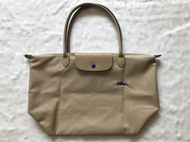 Longchamp Club Le Pliage Bag Beige Large L1899619841 - $94.99